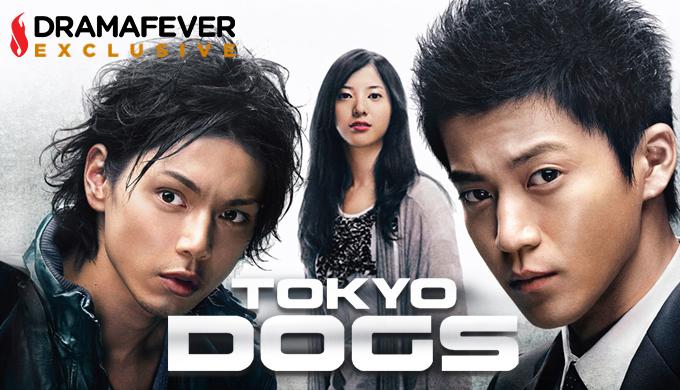 D Tokyo Dogs~