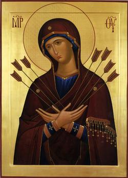 Marie de l'icône à la mère!