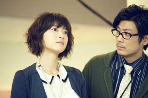 Girl In The Sunny Place (Hidamari no Kanojo) (Film japonais)