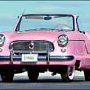 51 de 100 - 1954-61 Nash Metropolitan