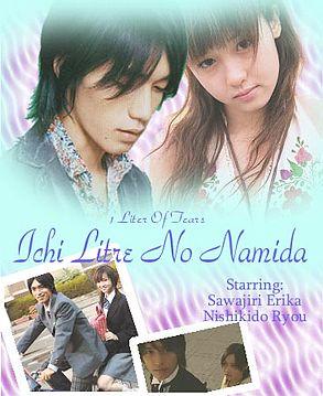 Ichi Rittoru no Namida (One Liter Of Tears) engsub