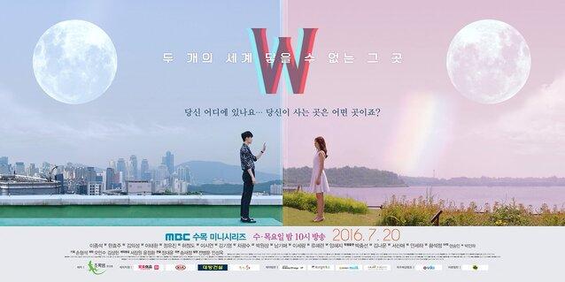 W : Two Worlds (drama coréen)