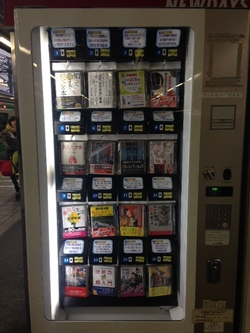 Distributeur automatique