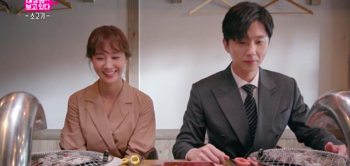 Dae Jang-Geum is watching