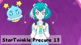 Star☆Twinkle Precure 13