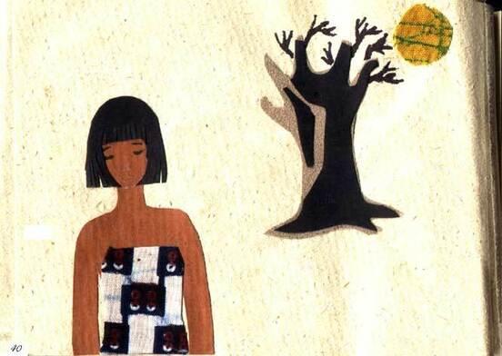 Baobab bam