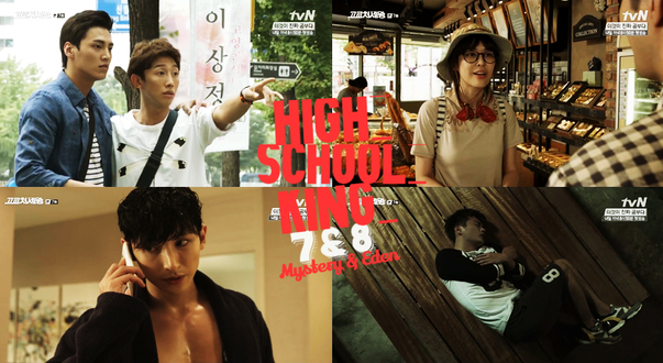Sortie → High School King épisode 7&8 + Annonce