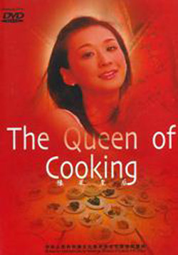 La reine des fourneaux - Le 15 février 2014