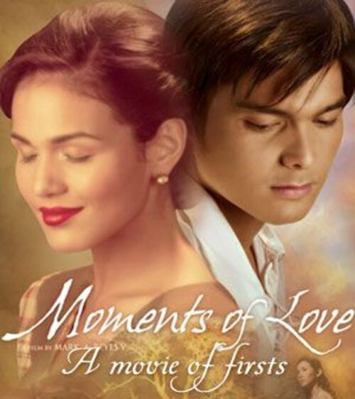 ART OF NOISE - Moments in Love (Extension) (Chillout)