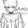 Beato192.png