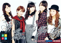 Galerie Photo: °C-ute & S/mileage Live House Tour Fall 2013 ~Naruchika~