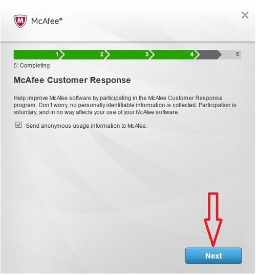 McAfee AntiVirus Plus 2016 - Licence 6 mois gratuits