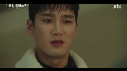 "Itaewon Class"" ep13~Geun Won:""You made him become just like you, father."" |  dramachaser"