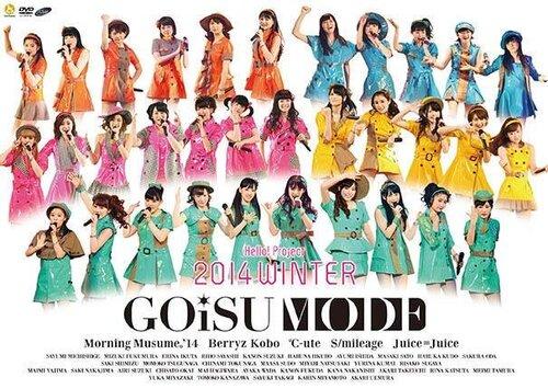 Cover des DVD Hello! Project 2014 WINTER ~GOiSU MODE~ & ~DE-HA MiX~