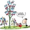 sante-prix-livre-miblog