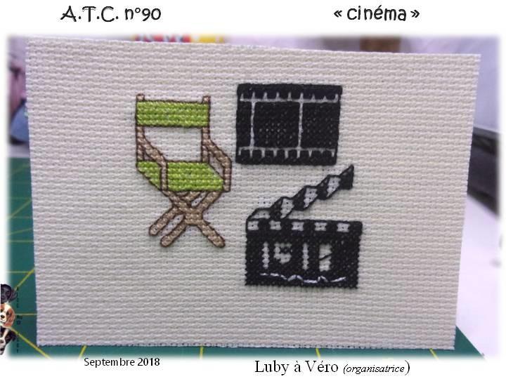 """ATC """"Cinéma"""""""