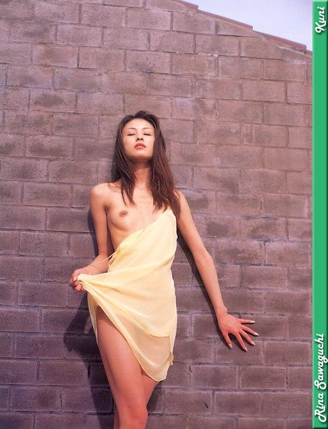 Model Collection : ( [KUNI Scan] -  vol.2  Rina Sawaguchi/沢口りな ( Mai Aso/麻生舞 ) )