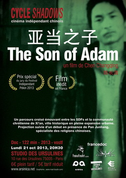 The Son of Adam 亚当之子 - Le 21 octobre 2013
