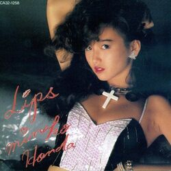 Minako Honda - Lips - Complete LP