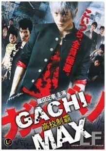 Films Japonais