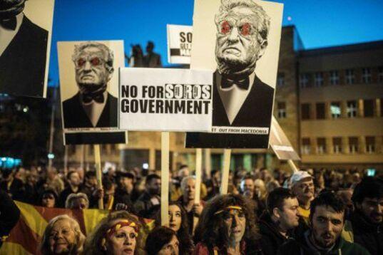 Manifestation anti-Soros à Skopje Macédoine 20 mars 2017