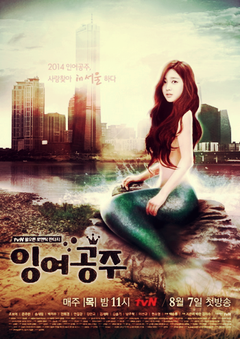 The Mermaid - Futur Projet vostfr DDL