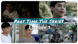 Part Time The Serie 3/25