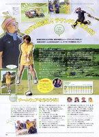 CD&DL Detta Erina Ikuta Swing out Stupid