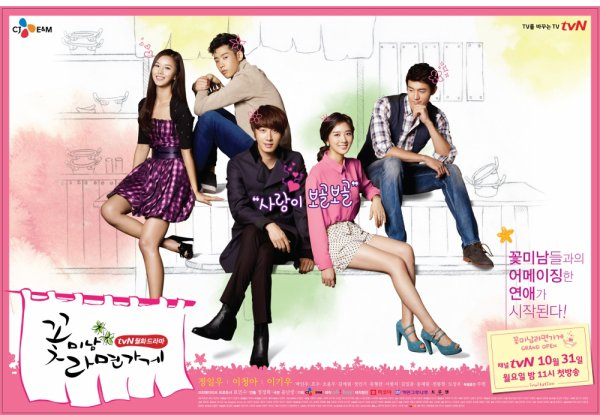 Ost Flower Boy Ramyun Shop