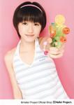 Haruka Kudo 工藤遥 Hello!Project Summer Matsuri Beach Special