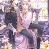 animepaper.net_picture_standard_artists_kishida_mel_reverse_couple_254487_mrlostman_preview-e5c21d93