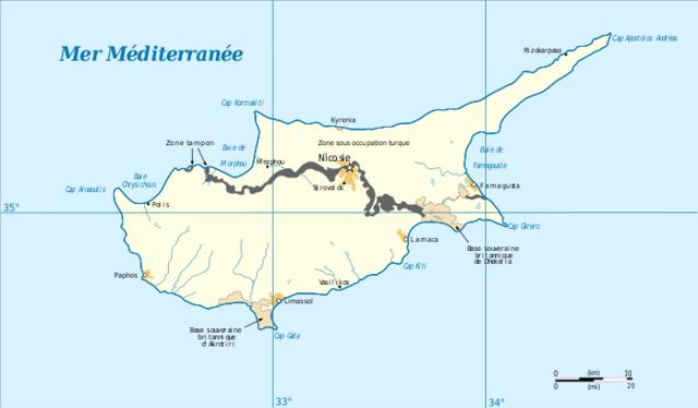 Blog de lisezmoi : Hello! Bienvenue sur mon blog!, Chypre : Nicosie