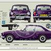 MGB GT 1970-72