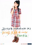 Riho Sayashi 鞘師里保 Morning Musume Concert Tour 2013 Aki ~CHANCE!~ モーニング娘。コンサートツアー2013秋 ~ CHANCE!~