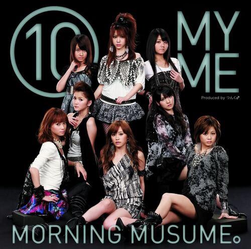 10 MY ME じゅうまいめ Morning Musume