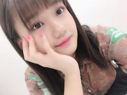 Difficile. Yokoyama Reina