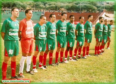 MCA-CA Bordj Bou Arréridj 0-1 saison 2004/2005
