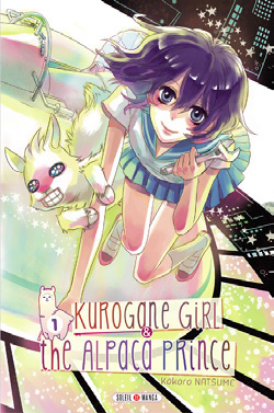 Kurogane girl & the alpaca prince vol.1 (manga)