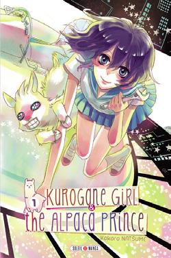 Kurogane girl & the alpaca prince vol.1 (manga)