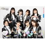 Juice=Juice LIVE TOUR 2020 ~NEW SENSATION~ Goodies