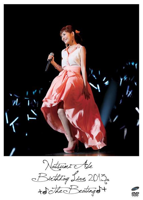 DVD Abe Natsumi Birthday Live2013 +♪The Beating♪+