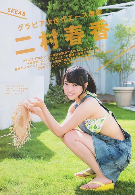 Gravure idol session : ( [Manga Action] - 2014 /N°15 - Haruka Futamura Staring )