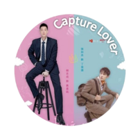 Capture Lover