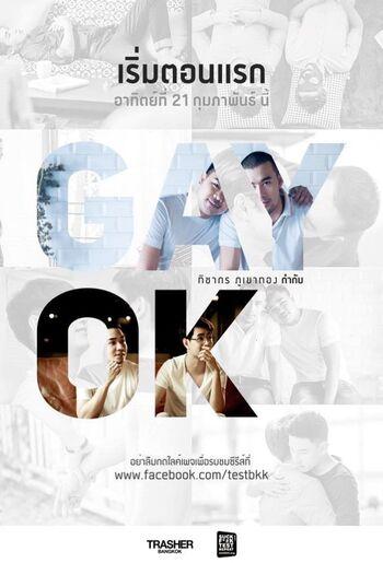 GayOk Bangkok S1
