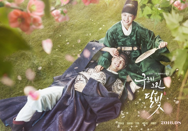 Moonlight Drawn By Cloud (drama coréen)