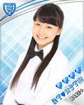 Riho Sayashi 鞘師里保 Suugaku♥Joshi Gakuen 数学♥女子学園