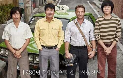 Film coréen - A Taxi driver