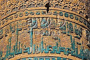 afghanistan-ghor-province-12th-century-minaret-of-jam-kufic