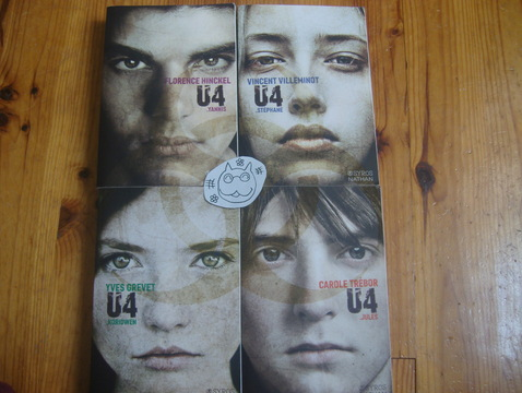U4 - Yannis, de Florence Hinckel