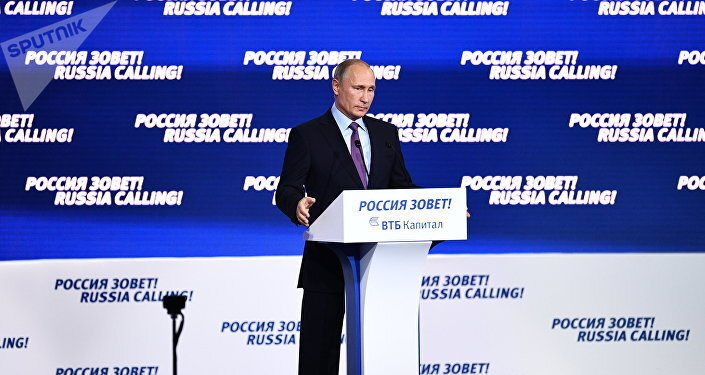 Vladimir Poutine en marge du forum d'investissement «La Russie appelle!»